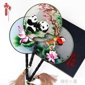 蘇繡扇子團扇刺繡雙面繡禮品出國外事外賓禮品中國特色傳統工藝品『櫻花小屋』