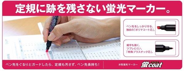 【金玉堂文具】 TOMBOW 蜻蜓 OA專用雙頭螢光筆10色 黃/橘/銘黃/綠/藍/深藍/紫/粉紅/紅/咖啡