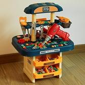 家家酒兒童工具箱玩具套裝過家家電鑚寶寶維修理台擰螺絲益智多功能男孩【八折搶購】