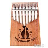 拇指琴卡林巴琴17音抖音琴kalimba姆指琴手撥琴初學者便攜式