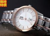 石英錶-明星同款奢華潮流女手錶6款5r17[時尚巴黎]