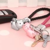 鑰匙扣 情侶一對男女汽車鑰匙鏈掛件韓國可愛小豬創意簡約定制圈環【快速出貨】