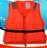 救生衣牛津加厚救生衣成人浮潛釣魚裝備專業船用漂流 DR5829【KIKIKOKO】