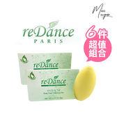 【Miss.Sugar】reDance 瑞丹絲 調理問題肌洗面皂(60g/顆)【J000158】
