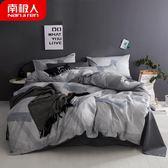 被套 純棉四件套全棉小清新1.2/1.5米1.8m被套床單雙人床上用品 igo【小天使】