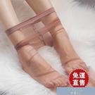 空姐灰絲襪超薄黑色情趣夏季一線襠無痕腳尖...