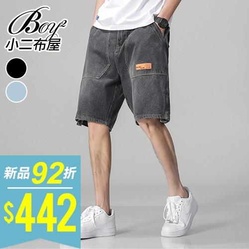 復古牛仔短褲