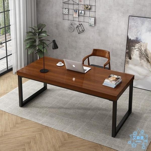 辦公桌 北歐台式實木簡易電腦桌書桌簡約現代臥室競游戲寫字家用辦公桌子