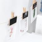 小黑板夾 日系留言板 小留言板 記事板 照片夾 小夾子 多功能標記夾留言夾