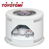 日本【TOYOTOMI】HH-210W 兩用 煮炊型煤油暖爐 白色