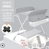 Ameito尿布台嬰兒護理台寶寶換尿布台多功能可摺疊床按摩撫觸洗澡 ATF 極有家