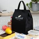 飯盒袋子飯包包手提簡約上班族便當包保溫袋大號鋁箔大容量加厚 韓慕精品