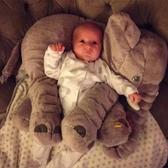 大象安撫抱枕頭毛絨玩具公仔兒童玩偶寶寶睡覺陪睡布娃娃生日禮物【快速出貨】