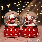 兒童禮物圣誕節老人圣誕樹水晶球雪花透明圓球夢幻音樂送女生生日 NMS小艾新品
