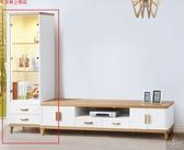 《凱耀家居》寶格麗展示櫃109-387-2