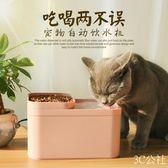 喂食器多功能貓咪飲水機自助喂食自動循環流動狗狗貓喝水神器寵物飲水器