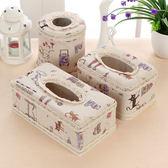 歐式簡約棉麻抽紙盒紙巾盒創意客廳餐巾家居用 LQ2715『小美日記』