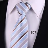 (百貨週年慶)正裝領帶獵尚淡藍底條紋領帶 正裝領帶 男商務 領帶 男士領帶 商務領帶正裝領帶