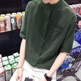 2018夏季短袖襯衫男寬鬆立領棉麻五分袖襯衣青少年韓版半袖上衣服 美芭