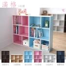 收納櫃 書櫃 衣櫃 櫃子 置物櫃 邊櫃 4色可選【S0005】滿格六格櫃 台灣製|宅貨