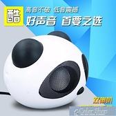 免運筆記本熊貓音響 USB筆記本臺式電腦小音箱 便攜式迷你低音炮 快速出貨