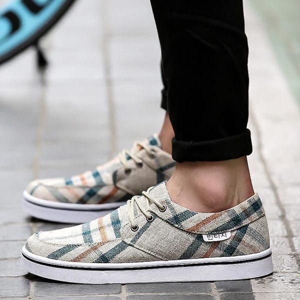男鞋男士休閒鞋45碼板鞋46透氣大碼帆布鞋47駕車青年鞋子 概念3C旗艦店