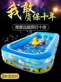 充氣泳池兒童游泳池寶寶洗澡家用大型加厚嬰兒小孩成人超大號家庭充氣水池 台北日光NMS