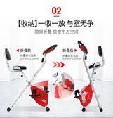 健身車 動感單車家用靜音室內磁控車腳踏速立達健身器材運動自行車健身車T