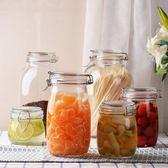 透明燕窩瓶子輔食玻璃容器泡菜罐子PLL4176【男人與流行】