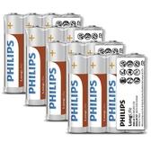 [富廉網]【PHILIPS】飛利浦 碳鋅4號電池 16顆入*4組 (熱縮)