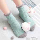 地板襪 珊瑚絨襪子女冬中筒襪成人加厚韓版毛巾襪月子地板襪秋冬款睡眠襪 童趣屋