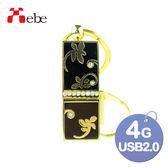 Xebe集比 4G 細緻花紋USB精品隨身碟