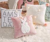 少女心抱枕 毛絨兔抱枕靠墊背沙發床頭臥室客廳腰靠 BF9764『男神港灣』