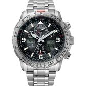 加碼第3年保固*CITIZEN 星辰 光動能電波 鈦金屬航空手錶-45mm JY8100-80E