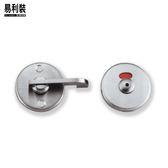 K2921-2 不鏽鋼圓形鎖 易利裝生活五金 浴室 廚房 門鎖 隔間鎖