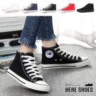 [Here Shoes] 男女情侶款 純色高統 簡約必備百搭 休閒鞋 小白鞋 情侶款帆布鞋-AWB010