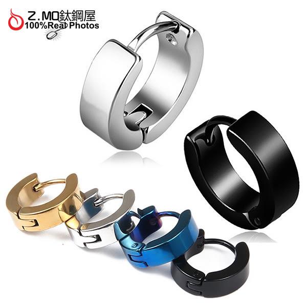 316L西德白鋼 C扣光滑多色造型耳環 抗過敏不生鏽 好友禮物推薦 單個價【EZS00172】Z.MO鈦鋼屋