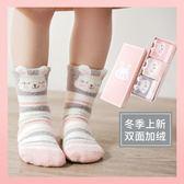 兒童襪子男冬季加絨加厚保暖男童女童中大童珊瑚絨襪毛巾襪毛圈襪