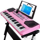 俏娃寶貝兒童電子琴1-3-6歲多功能音樂初學女孩玩具寶寶鋼琴61鍵QM 依凡卡時尚