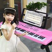 61鍵兒童電子琴 帶麥克風初學入門多功能小鋼琴 LR1817【每日三C】TW