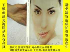 二手書博民逛書店時尚健康罕見2005 4Y261116