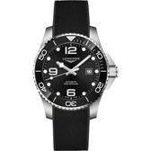 LONGINES 浪琴 深海征服者浪鬼陶瓷潛水機械錶-黑/43mm L37824569