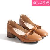 中大尺碼女鞋 真皮方頭蝴蝶結低跟鞋/大尺碼工作鞋 40-45碼 172巷鞋舖【NTL60150】