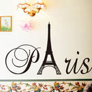 創意無痕壁貼 巴黎 牆貼 創意壁貼《生活美學》