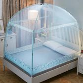 蒙古包蚊帳三開門1.2米宿舍拉鏈1.5m1.8m床雙人家用學生2米床紋賬  ATF  魔法鞋櫃