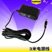 熒光板電源線 國標12V1A 3米變壓器 LED黑板插頭  汪喵百貨