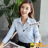 長袖襯衫 藍色襯衫女裝暗紋修身V領半袖上班襯衣工作服長/短袖職業裝【happybee】