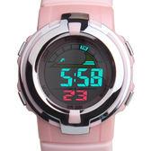 兒童錶電子錶兒童手錶女孩男錶防水運動手錶跑步中學生手錶