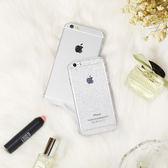 iPhone6/6s手機殼【Crystalline II 晶透閃耀-白鑽】4.7吋 WaKase