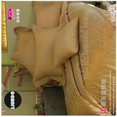 高級四件套『兩用被套+薄床包』6*7尺 *╮☆御芙專櫃精選60支棉『金色年代潮流』特大